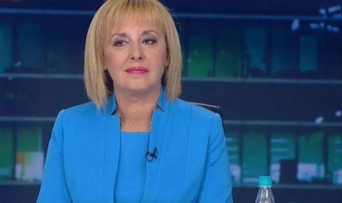 Манолова: Николов да даде мъжката си дума, че няма да управлява с телефонни обаждания - 1