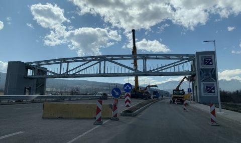 Нова пасарелка спира движението в участък от Южната дъга на Софийското околовръстно
