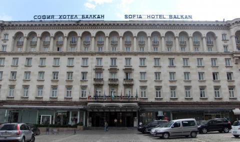 Централен столичен хотел с нов собственик