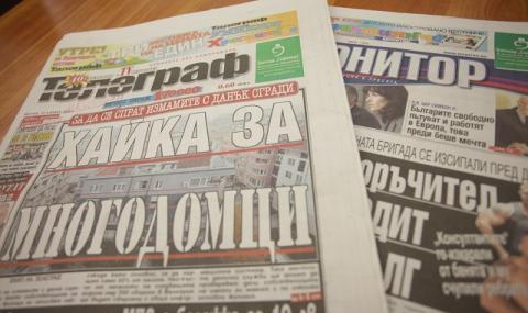 Отровно, кафяво, морбидно: медиите-бухалки в България