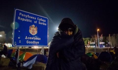 Сърбия изгражда телена ограда на границата си със Северна Македония