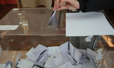 82 карантинирани са подали заявление за гласуване в София