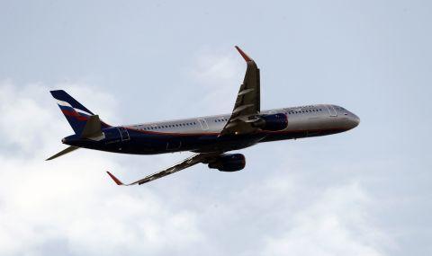"""""""Аерофлот"""" отстрани пилоти заради отказ да се ваксинират - 1"""