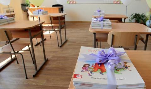 Хлапетата на хайлайфа тръгват на училище (СНИМКИ)