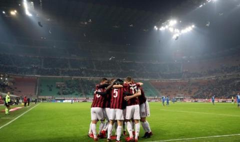 Шефовете на Милан се събраха за бъдещето на клуба