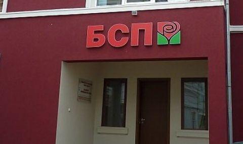 БСП с жалби за нарушения до РИК - Стара Загора