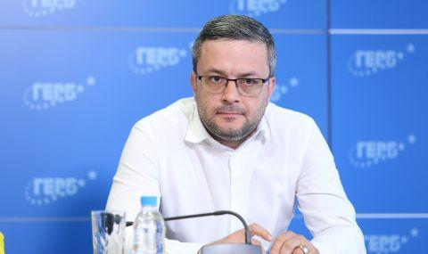 ГЕРБ с критики към ЦИК за организацията на вота