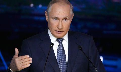 Владимир Путин с голям план. Вдига нов град - 1