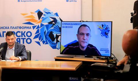 Българско лято: САЩ влияят на политическия живот в България