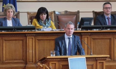ДАНС: Малинов искал половин милиард евро от Русия
