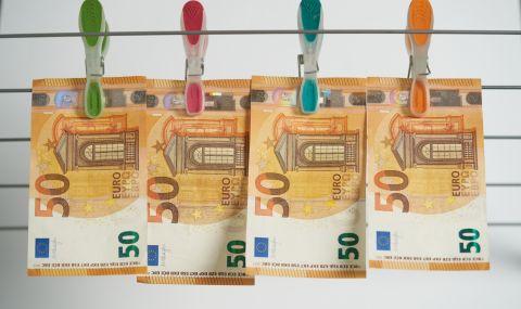 ЕК обяви война на прането на пари