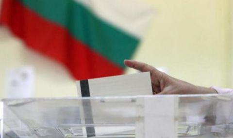 ВМРО под номер 1, а ДПС - девети в интегралната бюлетина