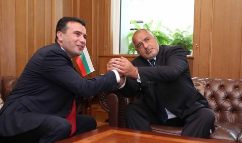 Заев: С България имаме обща история. Имаме и наша собствена