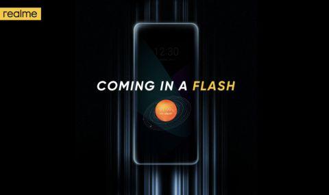 Realme ще представи първото магнитно безжично зареждане при телефоните с Android - 1
