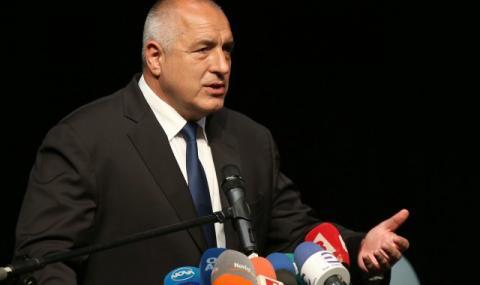 Борисов: За БСП бе жизненоважно да саботират правителството!