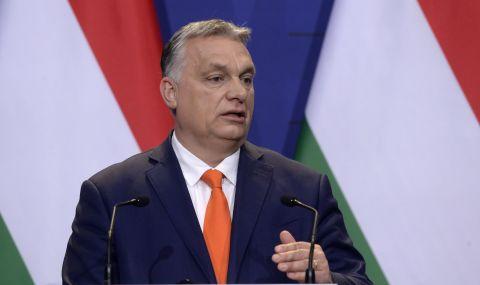 Унгария приема закон за университетите