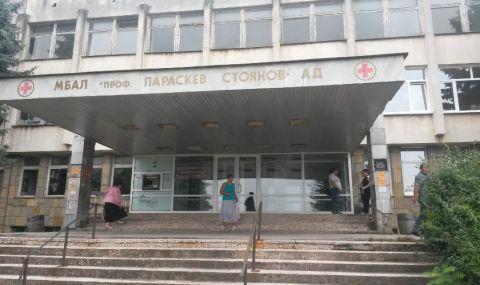 Арестуваха стрелеца, ранил жена навръх Нова година в Ловеч