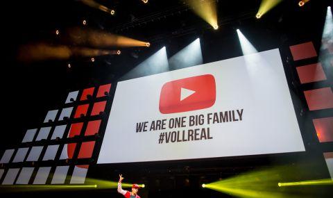 YоuТubе с огромен фонд за инфлуенсъри