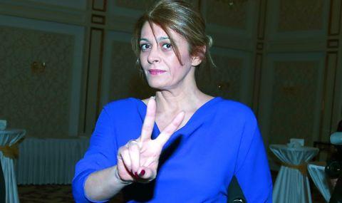 Десислава Радева е в болница с аневризма