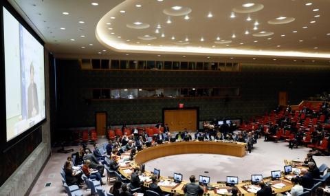 Поредното фиаско за Русия в ООН