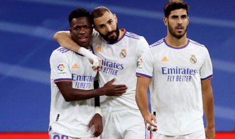 Реал Мадрид гази в Ла Лига - 1