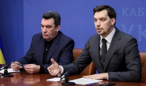 Премиерът на Украйна обяви, че се оттегля