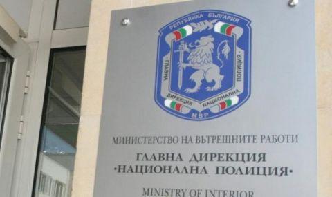"""Бивш министър на Борисов привикан на разпит в """"Национална полиция"""""""