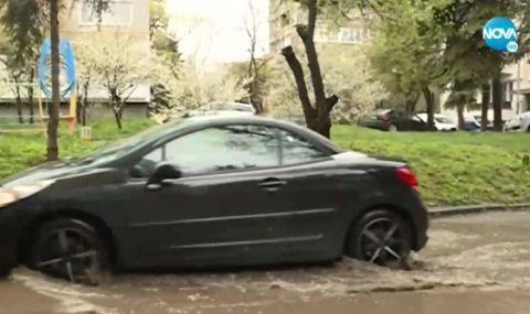 Сигнали за наводнени улици и подлези в София заради обилните валежи