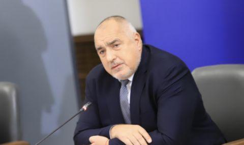 Бойко Борисов дава десетима депутати за ново мнозинство