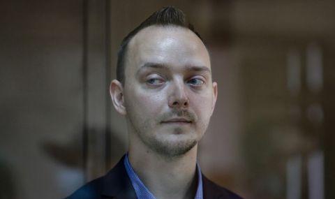 Екс журналист, обвинен в измяна, остава в ареста