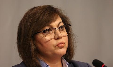 Корнелия Нинова: Не можем да мълчим вече, това е диктатура в действие!