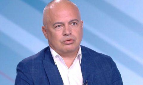 """Свиленски: Ако """"Има такъв народ"""" ги няма, няма да има кабинет - 1"""