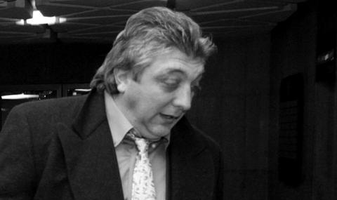 Възпоменателна церемония в памет на Трифон Иванов