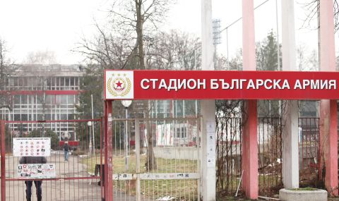 "Гриша Ганчев инвестирал 4,5 милиона лева в ""Българска армия"" - 1"