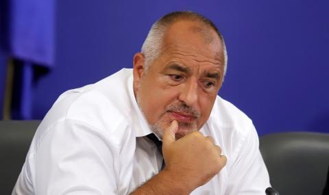 10 причини, заради които Бойко Борисов трябва да подаде оставка веднага