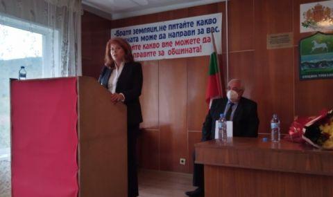 Йотова: Нужен е специален план за спасение на българското село - 1