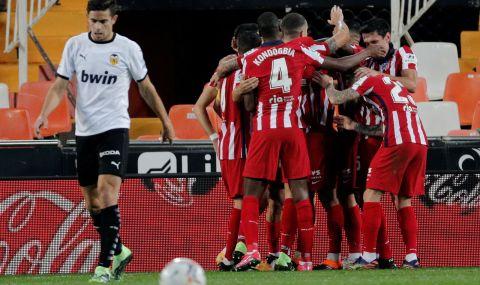 Атлетико Мадрид си тръгна с 3 точки от