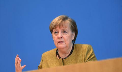 Германия към САЩ: Не одобряваме това