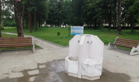 В Берковица откриват водопровод за минерална вода
