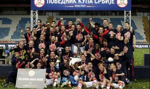 Цървена звезда отне и Купата на Сърбия от Партизан - 1