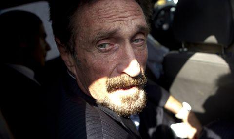 Основателят на антивирусната програма McAfee е открит мъртъв в затвора