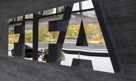 ФИФА излезе с документ за оценка на футболния риск