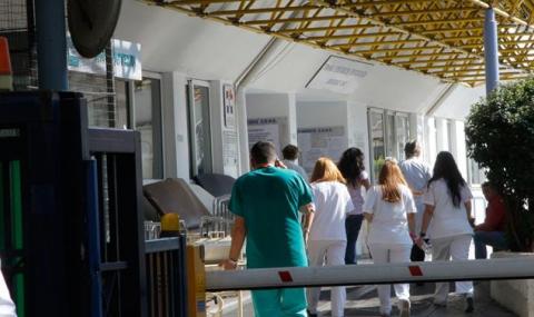 Поредната псевдо-здравна реформа на българското правителство - 1