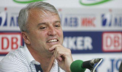 Дончо Донев: Това, което се случва в ЦСКА, е жалко - 1