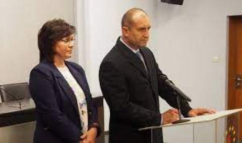БСП решава днес за Радев и Йотова на Национален съвет