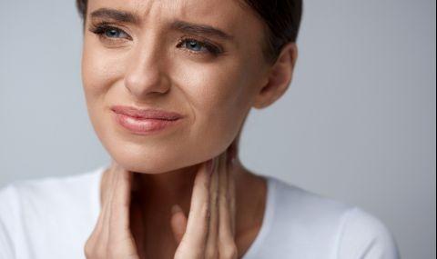 Ето как болките в гърлото изчезват за секунди - 1