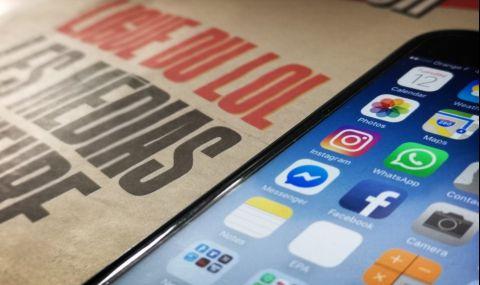 Фейсбук с нови приложения