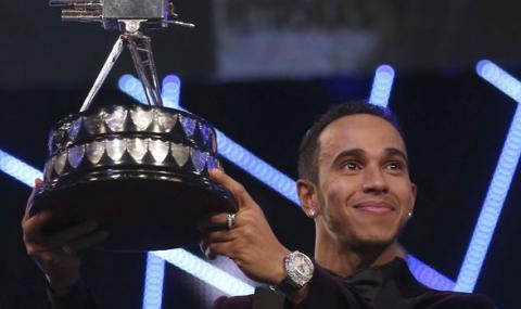 Хамилтън стана Спортист на годината в Европа - 1