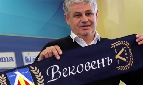 """""""Левски"""" няма да взима играчи на проби - 1"""