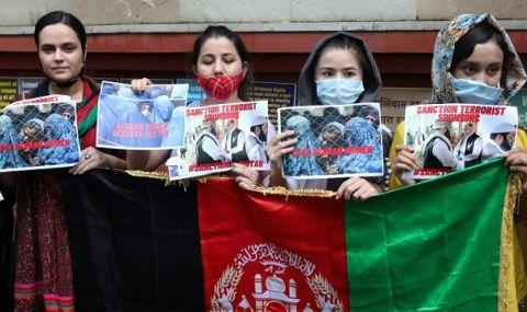 Нов протест на афганистанки за човешките им права - 1